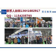 (2017上海机床展)3月份上海机床附件展