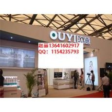 【秋季】2016中国国际五金展 2016年上海五金展