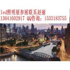 上海led展,3月份上海led照明展2017