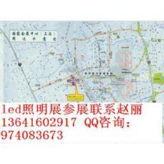 {上海led显示屏展览会)2017上海led照明展览会