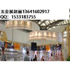上海科隆建筑五金展(2016年),上海五金展
