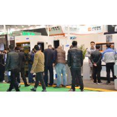 2017上海机床展-2017上海国际金属加工机床展览会