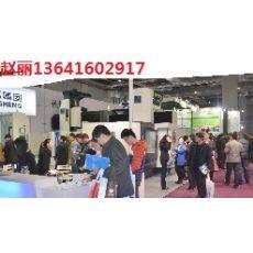 2017年(上海)机床展,机床功能部件展