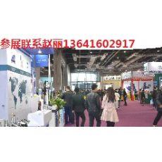2017年上海机床展 2017年中国机床展