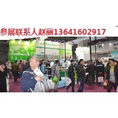上海机床展2017.中国上海2017机床展