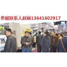 中国国际机床展(2017上海机床展)。