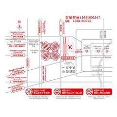2017。上海广告标识展广印展(3月份上海虹桥)