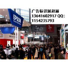 上海虹桥2017年上海广告喷绘设备展,平台喷绘机