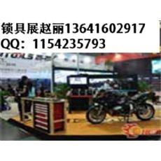 2016中国(上海)五金展,上海工具五金展览会2016