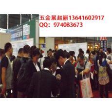 2016第十五届中国(上海)国际五金工具展会 机电设备