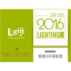 上海最大照明展2017、中国春季上海LED展暨照明展