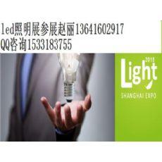 【2017上海照明展】、2017上海照明展