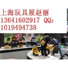中国幼教用品展(2016)上海多媒体及教育电子展2016