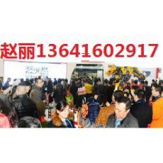 上海机床附件展(虹桥)中国3月机床功能部件展2017