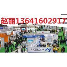 上海金属加工机床展3月份上海激光设备与激光技术展览会