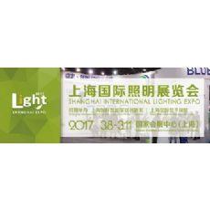 上海灯具照明展、3月份(2017)上海照明灯具展