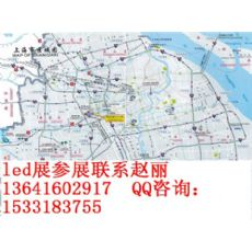 上海led模组展2017.2017上海虹桥广告及LED照明展