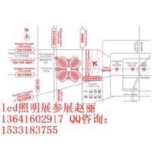 上海led照明展(2017)、2017年中国上海国际照明展