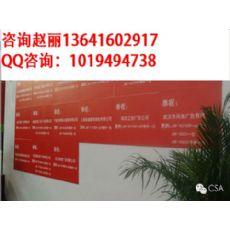 上海广告标识展、中国上海标识材料展2017