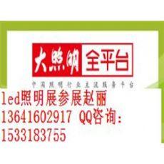 上海照明产品展LED及环保照明展3月份广告照明展会