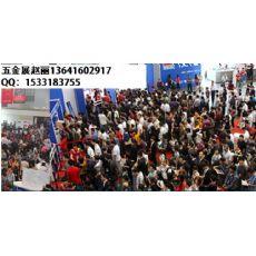 (上海五金展),2016年上海科隆五金展()(10月份)