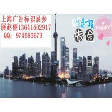 (2017年)上海照明灯具展上海LED及照明展览会