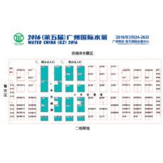 3月份2017广州水展_中国(广州)2017水处理展