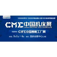 2017中国上海2017橡塑展会中国,上海,塑胶展2017