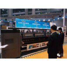 2017中国(上海)国际广告设备展览会-LED显示屏展
