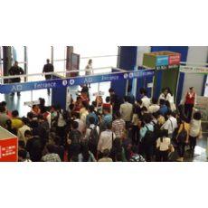 上海国际五金展2016年上海五金展览会 紧固件