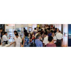 2016(上海五金展)2016上海国际五金展览会