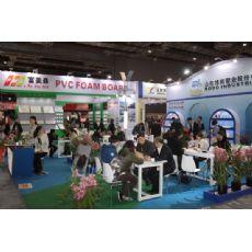 2017上海第25届中国国际广告四新展览会