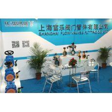 广州2017年3月份膜技术与设备展,2017年广州国际水展