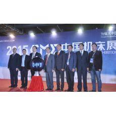 上海橡塑展塑料机械展-官方网站(2017年)