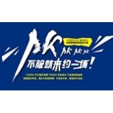 2017中国(上海)虹桥国际数控机床展览会【官方网站】