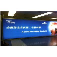 上海广告展2017、上海3月份青浦虹桥国际广告展