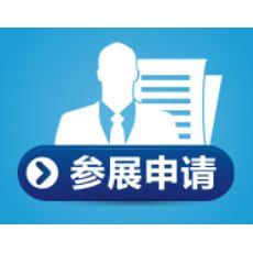 机床附件展会2017上海国际机床展览会