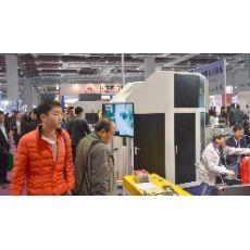 2017上海机床展展位- 2017上海机床展展位