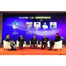 2017年3月上海国际LED显示屏及电子产品展