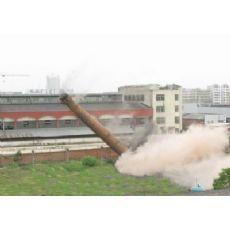 包头烟囱拆除公司