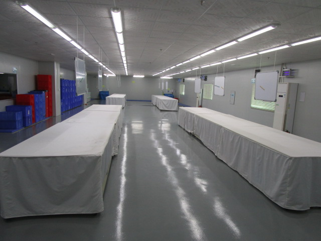 the second inspection room
