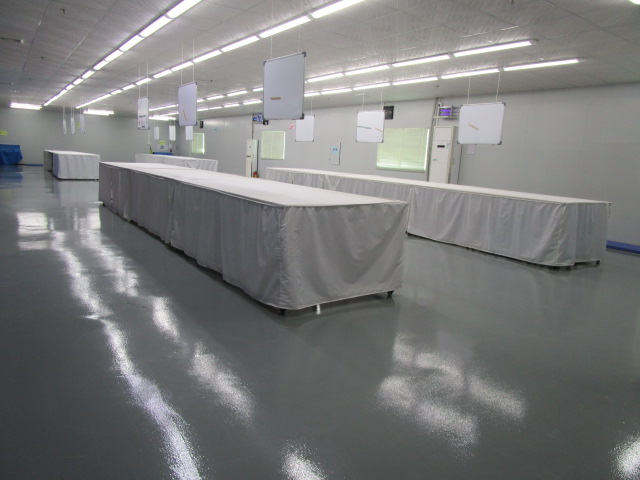 the first inspection room