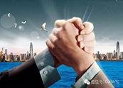 【喜讯】 热烈庆祝广东优德888是做什么的园林股份有限公司荣获中国园林绿化AAA级信用企业荣誉称号
