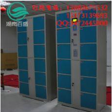 长沙IC/ID卡存包柜厂家