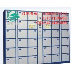 邵阳IC/ID卡存包柜