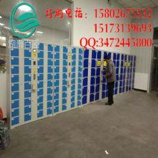 永州IC感应卡存包柜厂家