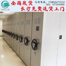 衡阳电动密集架厂家