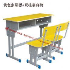 衡阳课桌椅加工优质服务