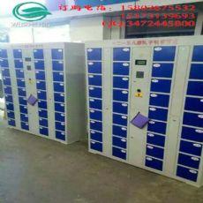 永州IC感应卡存包柜