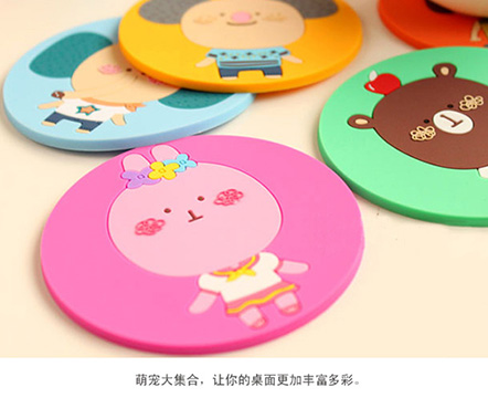 Cup pad001